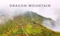 第四届龙之热土·汶川龙山skyrunning 挑战赛