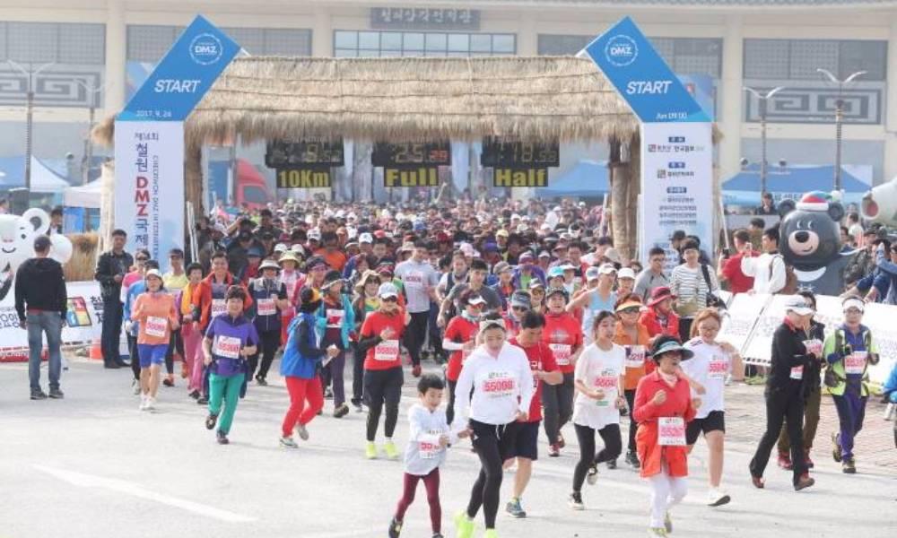 第15届铁原DMZ国际和平马拉松大会