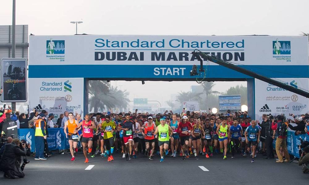 2020迪拜马拉松