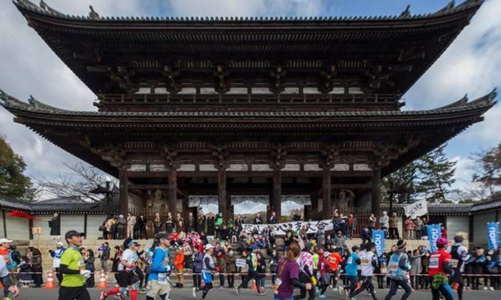 2020年京都马拉松