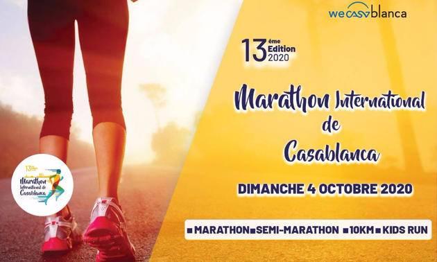 2020摩洛哥卡萨布兰卡国际马拉松(跑团邦)