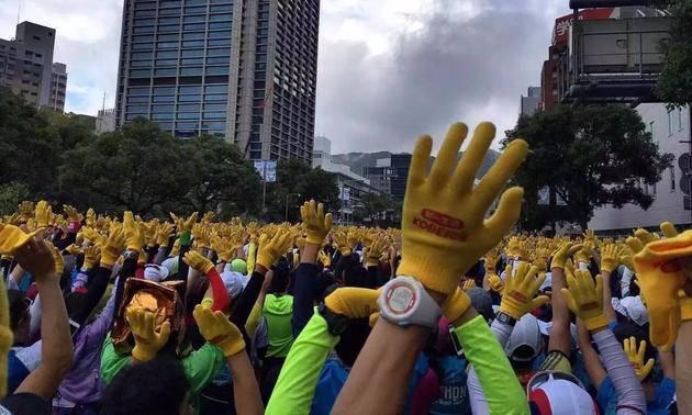 2020年神户马拉松(来跑吧)