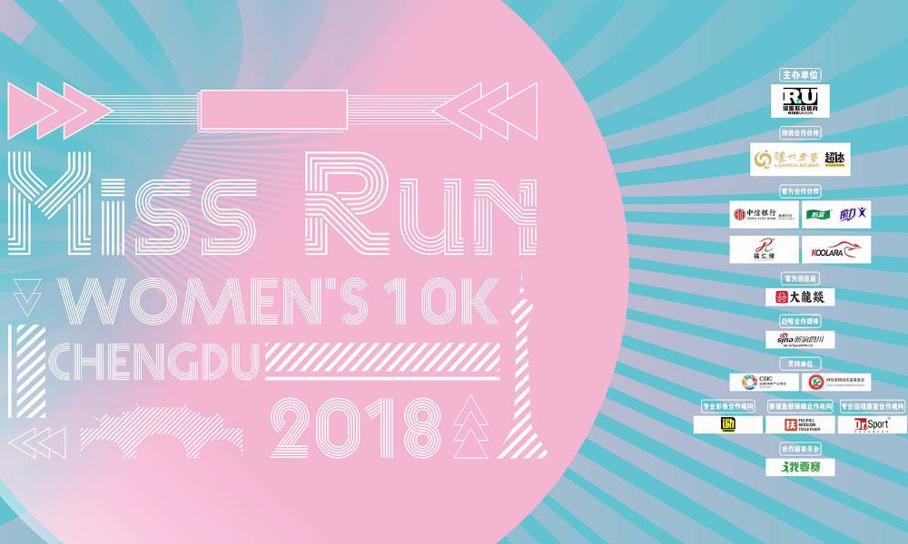 2018 Miss Run WOMEN'S 10K