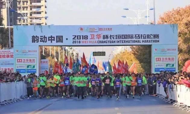 韵动中国·2019长垣国际马拉松赛