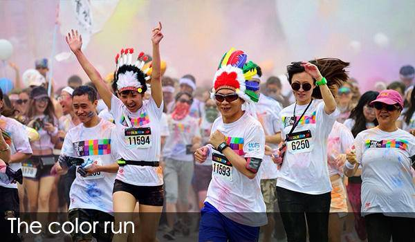 The Color Run (彩色跑)
