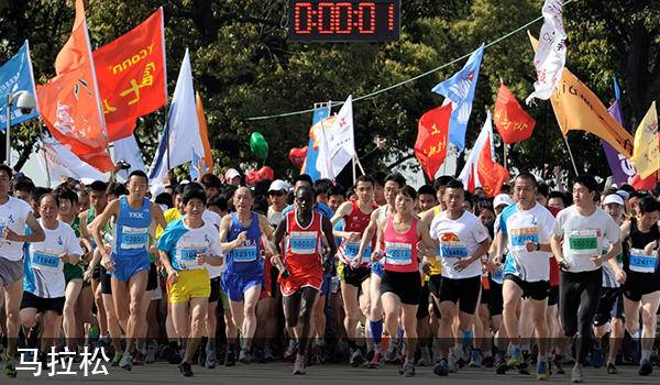 2015第六届苏州环金鸡湖国际半程马拉松赛