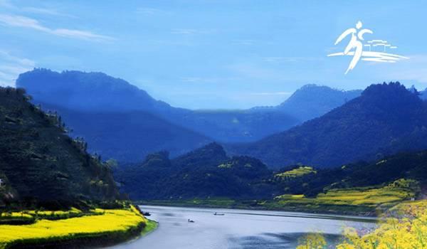 2015中国.歙县新安江山水画廊国际马拉松