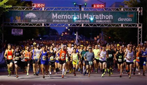 嘉兴市第一届半程马拉松赛