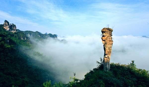 2015中国健身名山登山大会·云台山站