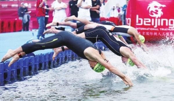 2015北京国际铁人三项赛