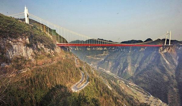 """2015中国·吉首""""悦和杯""""矮寨公路奇观自行车"""