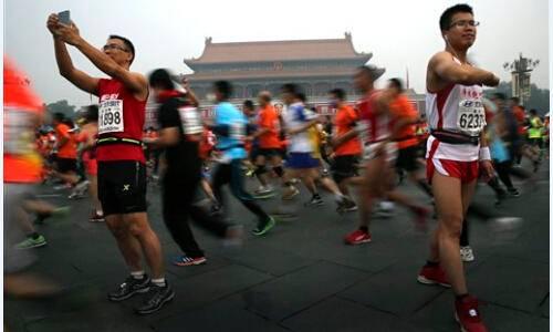 2015北京现代·北京马拉松