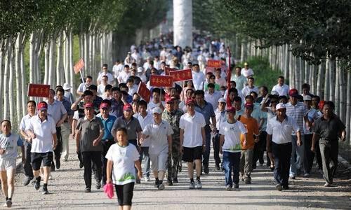 中国电信万人健步走—周末欢乐行
