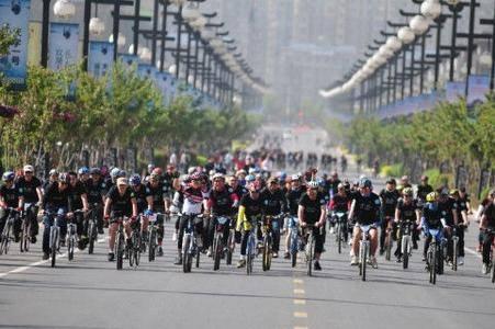 第二届千野草场山地自行车挑战赛