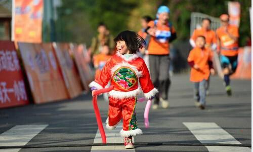 欢乐跑中国 上海站