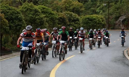 首届重庆酉阳桃花源杯山地自行车越野挑战赛