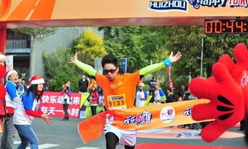 欢乐跑中国 深圳站