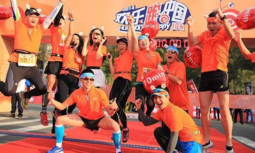 欢乐跑中国 惠州站