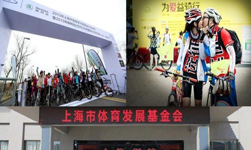 爱骑5公里大招募——2015斯柯达HEROS系列赛