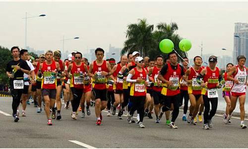 广汽丰田·2015广州马拉松赛
