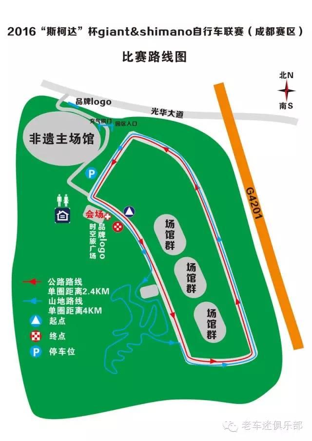 赛道图.webp.jpg