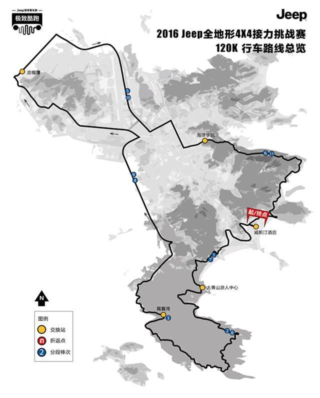 120公里跑步路线图.jpg