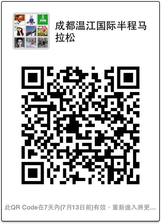 847023084549466088.jpg