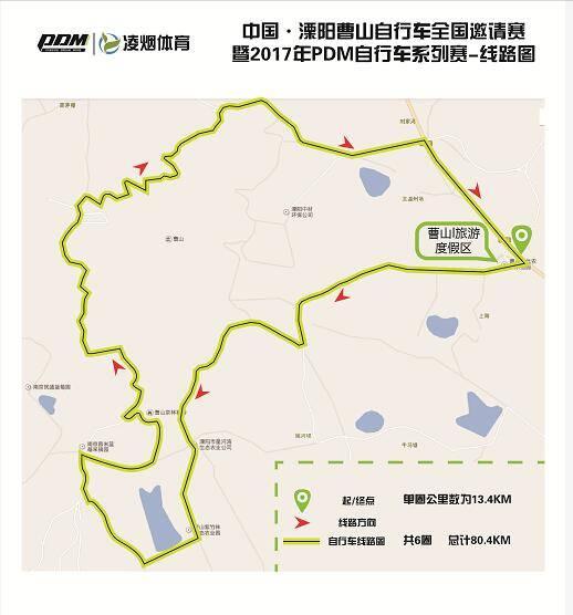溧阳一号公路旅游地图