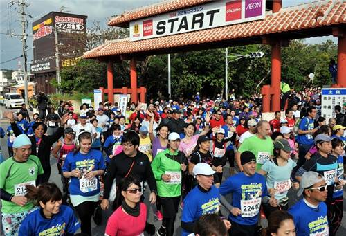 okinawa-marathon-main-1.jpg
