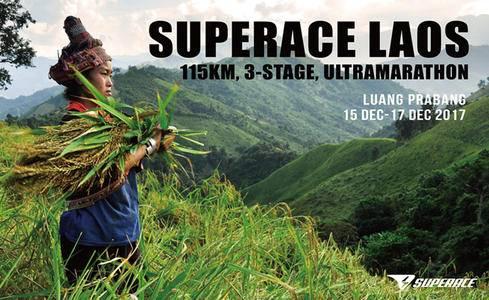 2017 SUPERACE寮国站-越野三日超马赛