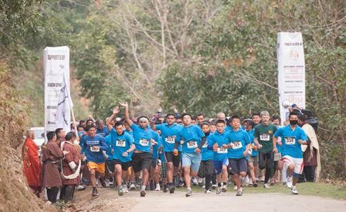 2018不丹国际马拉松