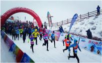 2018长春冰雪马拉松赛