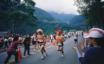 2018太鲁阁峡谷马拉松