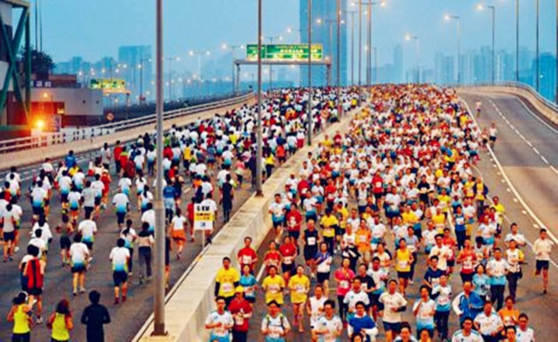 2018年香港马拉松