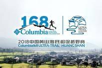Columbia168 · 2018中国黄山(黟县)超级越野赛
