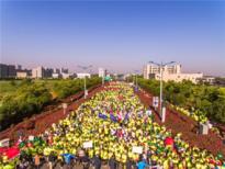 2018合肥·蜀山半程马拉松赛