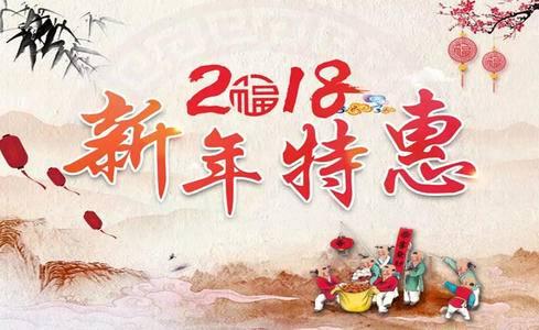 2018北京168