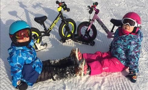 陕西首届儿童平衡车冰雪挑战赛