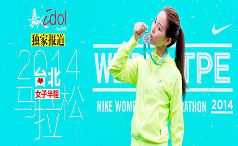 2018台北女子半程马拉松-四天三晚套餐