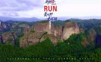 2018潇湘100崀山国际越野赛
