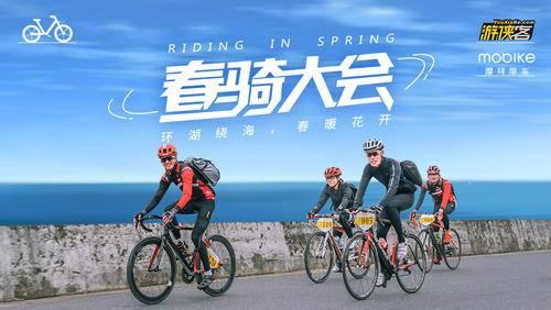 【破风 上海骑行】3.24,温暖前行,2018上海滴水湖沿海环湖春骑大会