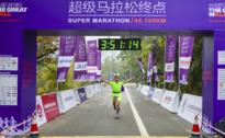 2018年长城马拉松