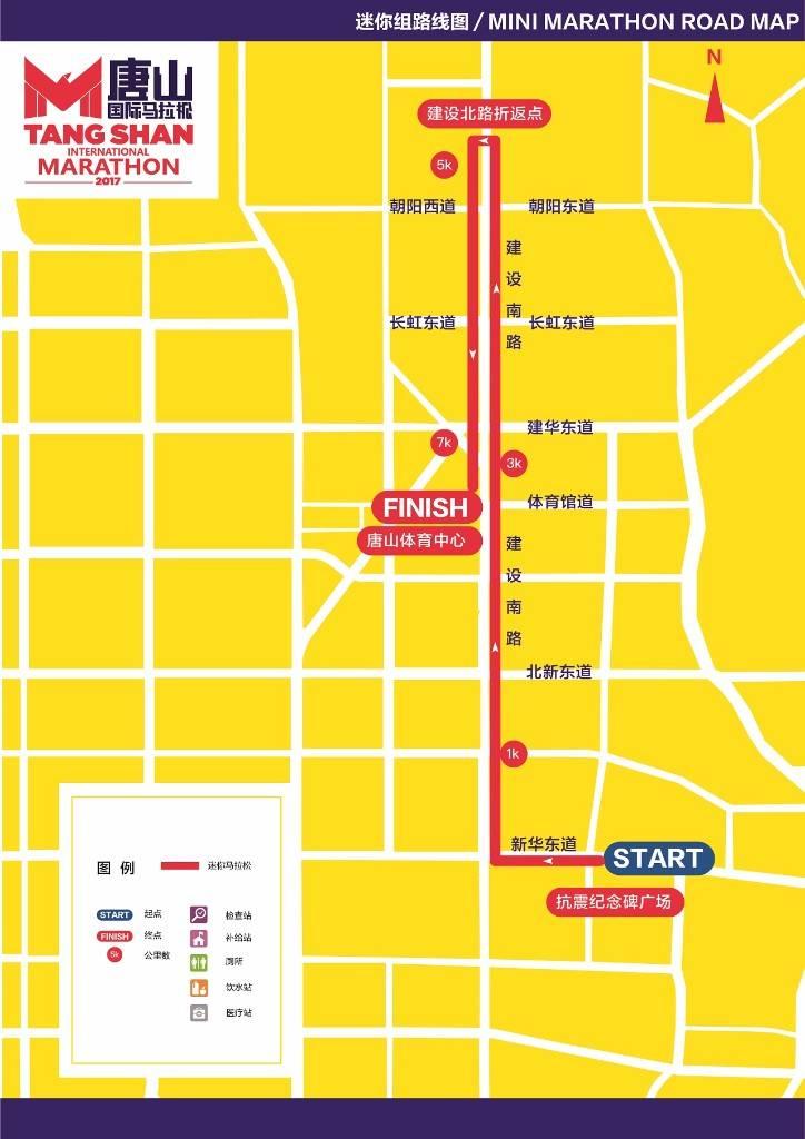 唐山路线2.jpg