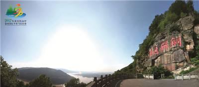 铁山十景——幽谷锣鸣.jpg
