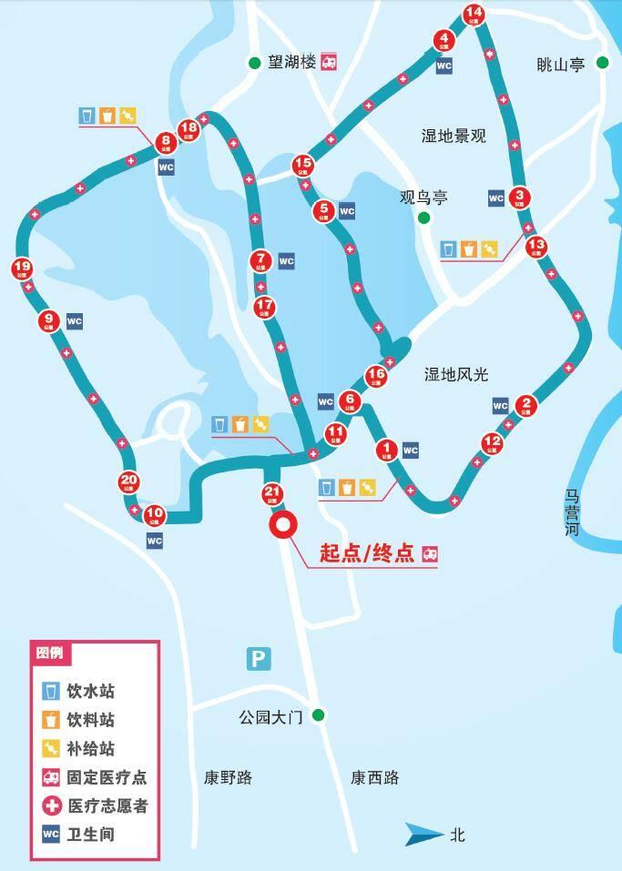 第三届北京(野鸭湖)冰雪马拉松赛道图.jpg