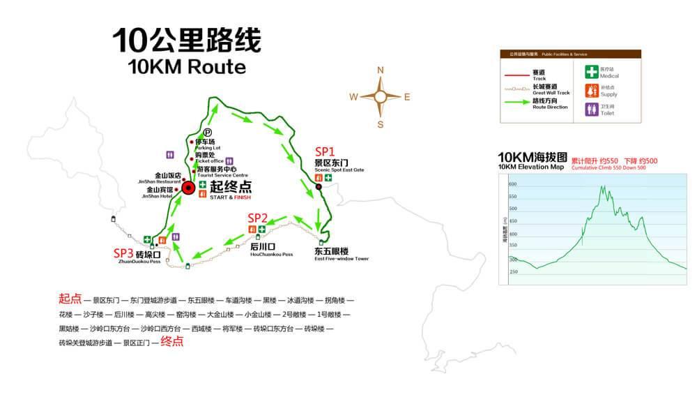 2018map-10km.jpg