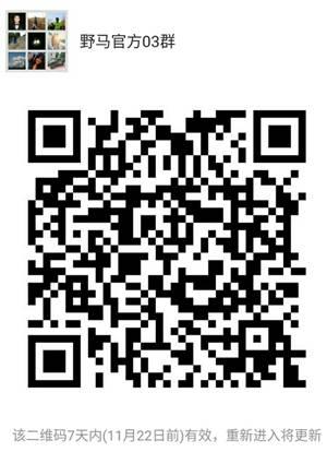 微信图片_20171115154724.jpg