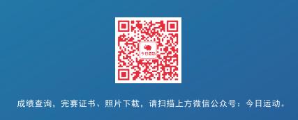 QQ截图20171225174040.png