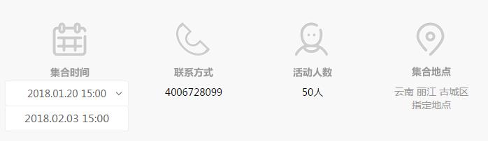 QQ截图20171229113814.png