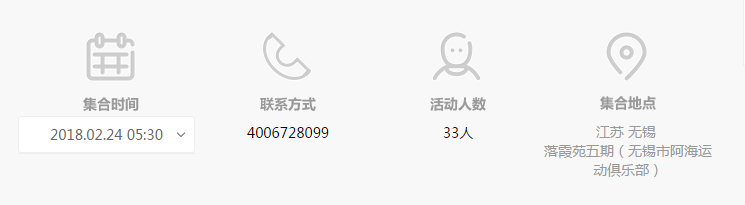 QQ截图20180108162905.png
